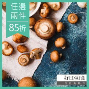 [好日好食] 頂級菇菇脆片 (60g/包)