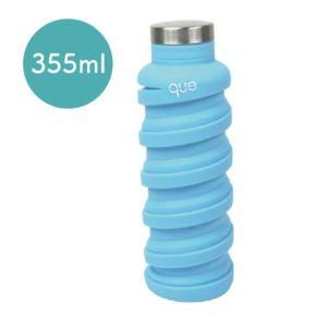 [QUE BOTTLE] 伸縮水瓶(355ml) -湖水藍