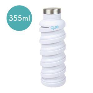 [QUE BOTTLE] 伸縮水瓶(355ml) -香草白