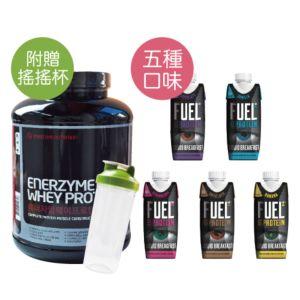 韓國Enerzyme蛋白粉+Fuel能量飲5入組