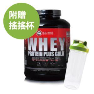 [韓國 HEALTHVILLE] 高效能綜合蛋白粉-巧克力口味 (3kg/袋) (含搖搖杯、湯匙)