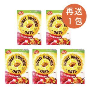 [美國Post] 超值! 草莓蜂蜜穀物脆片5盒組 (368g x5盒)