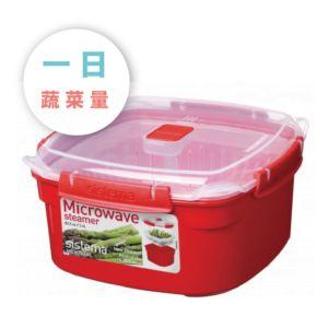 [紐西蘭 Sistema] 微波蒸煮保鮮盒(2.4L)