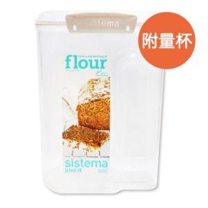 [紐西蘭 Sistema] 控制份量好幫手~扣式保鮮盒附量杯 (3.25L)