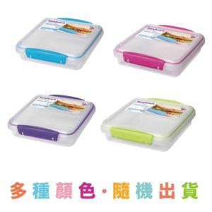 [紐西蘭 Sistema] 美味三明治帶著走~To Go 保鮮盒 (450ml) (顏色隨機出貨)