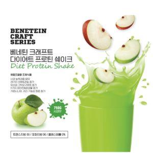 [The BeneFood] Benetein-低脂蘋果蔬果蛋白飲 (750g/罐)