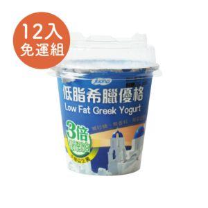 [Juono] 低脂希臘優格 (100g*12杯)