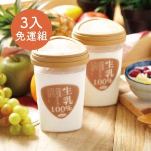[Juono] 100%生乳優格3入家庭免運組 (500g*3罐)