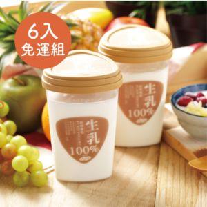 [Juono] 100%生乳優格6入家庭免運組 (500g*6罐)