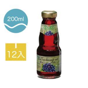 [德國好鮮] 有機純紅葡萄汁-隨手瓶 (12入200ml/瓶)
