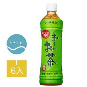 [伊藤園] 綠茶 (6入組/每罐530ml)