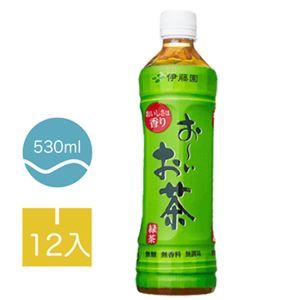 [伊藤園] 綠茶 (12入組/每罐530ml)