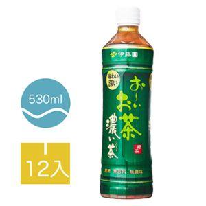 [伊藤園] 濃味綠茶 (12入組/每罐530ml)