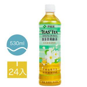 [伊藤園] 抹茶茉莉綠茶 (24入組/每罐530ml)