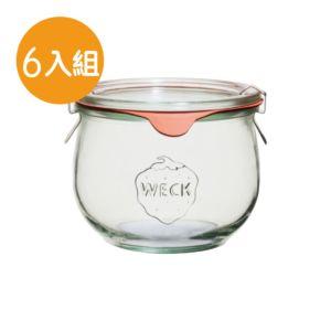 [德國Weck]744流線圓玻璃罐 580ml (六入組/附玻璃蓋與密封配件)