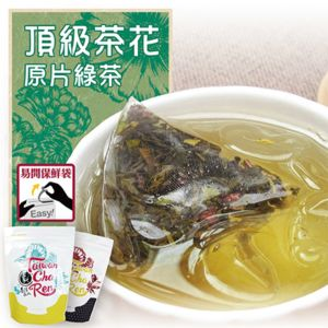 [臺灣茶人] 頂級茶花綠茶原片三角立體茶包 (18包/袋)