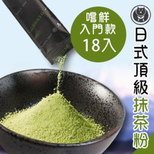 [臺灣茶人] 日式頂級抹茶粉18包(隨身包系列)