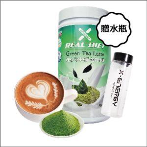 [韓國 X-Energy] 抹茶拿鐵蛋白飲(500g/罐) {賞味期限: 2019-03-15}