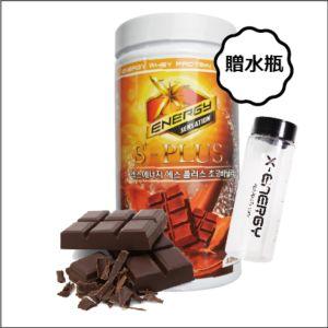 [韓國 X-Energy] S+-Plus長效型綜合乳清蛋白-巧克力香草 (600g/罐)