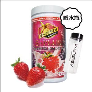 [韓國 X-Energy] S+-Plus長效型綜合乳清蛋白-草莓優格 (600g/罐)