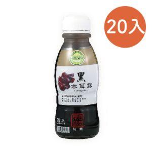 [自然樂活] 黑木耳露20入(350ml/瓶)