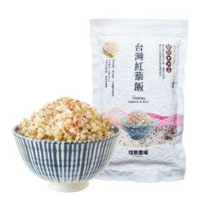 [信豐農場] 台灣紅藜飯 (600g/包)