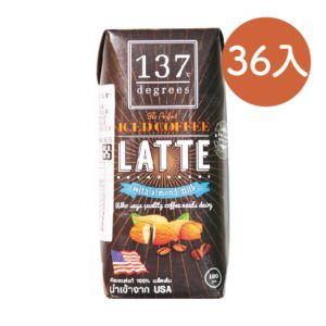 [137 degrees] 咖啡拿鐵杏仁堅果奶 (180mlx36入/箱) {效期: 2019-04-02}