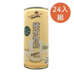[穀豆元氣] 純植物奶 (整箱24入組)