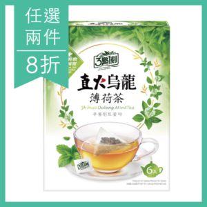 [3點1刻] 直火烏龍薄荷茶 (18入x2.5g)