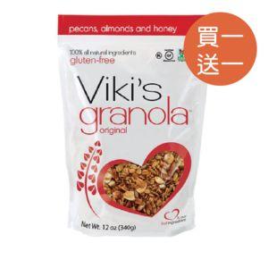 [即期品] [Viki's Granola] 無麩質蜂蜜堅果穀諾拉 (340g/包) {效期: 2019-03-20}