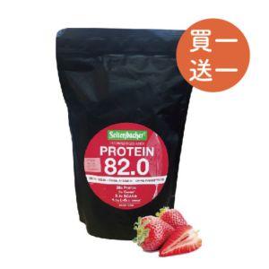 [Seitenbacher] 乳清蛋白粉-草莓口味 (750g/袋)