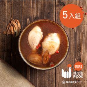[萬金畜牧場] 搖滾即食雞腿湯5入組 (香菇+人蔘+何首烏+巴西蘑菇+牛蒡)