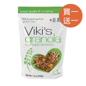 [即期品] [Viki's Granola] 無麩質蘋果肉桂穀諾拉 (340g/包) {效期: 2019-03-15}