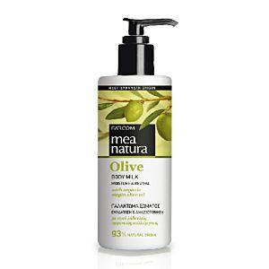 [美娜圖塔] 橄欖清爽身體乳250ml