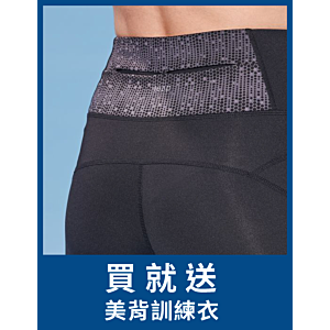 [台灣 Leap] Kirara 鑽石美型機能褲 - 光點