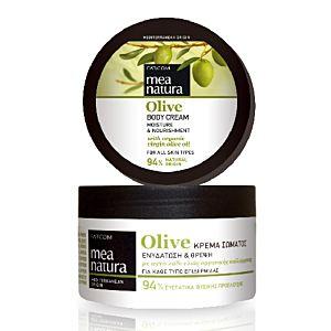 [美娜圖塔] 橄欖喚膚滋養霜250ml