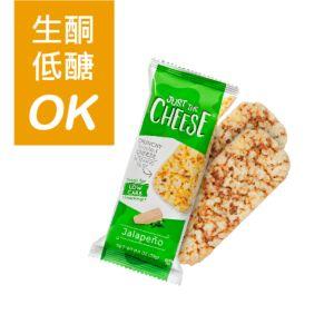 [美國 Just the Cheese] 墨西哥辣椒起司脆餅