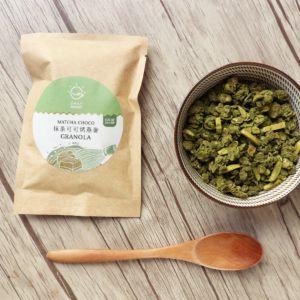 [Daily Boost ]抹茶可可烤燕麥隨手包 (40g/包)