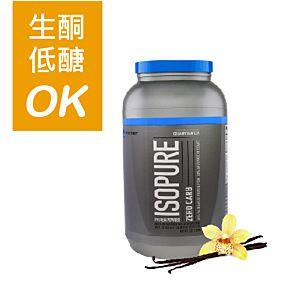 [美國 ISOPURE] 分離乳清-香草奶霜(3磅/罐)
