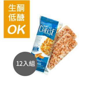 [美國 Just the Cheese] 經典烘烤起司脆餅12入