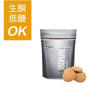 [美國 ISOPURE] 分離乳清-奶油夾心曲奇(1磅/袋)