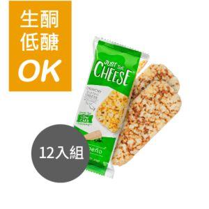 [美國 Just the Cheese] 墨西哥辣椒起司脆餅12入