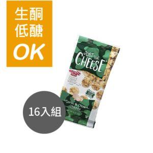 [美國 Just the Cheese] 濃蒜香蔥mini起司圓餅16入組