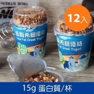 [Juono] 巧克力蛋白質補充優格杯 (110g*12杯)