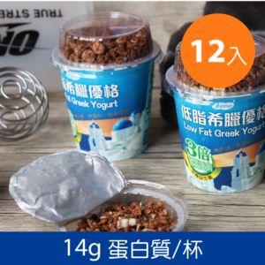 [Juono] 雙倍可可蛋白質補充優格杯 (110g*12杯)