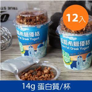 [Juono] 黑可可藍莓蛋白質補充優格杯 (110g*12杯)