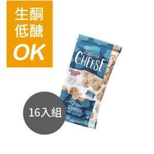 [美國 Just the Cheese] 經典烘烤mini起司圓餅16入組