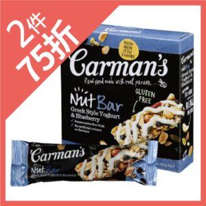 [澳洲 Carman's] 藍莓希臘優格堅果棒(160g/盒)
