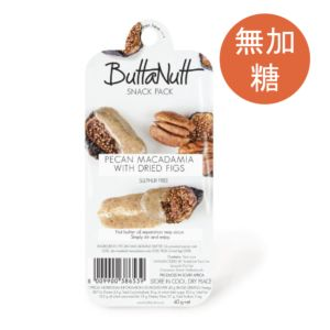 [ButtaNutt] 胡桃夏威夷豆醬+無花果乾零食包(40g/盒)