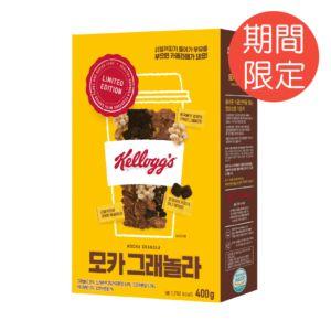 [韓國 Kellogg's] 期間限定版-摩卡咖啡穀片 (400g/盒)